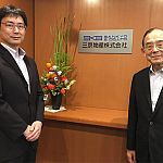Former Sankyo President and CEO Mr. Johnnie Morikawa (right) recently passed the business on to his son Mr. Hiromichi Morikawa.