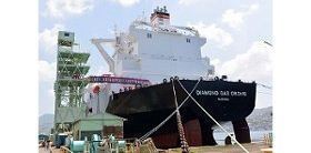 New LNG carrier christened