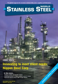 Cover story Nippon Steel Corporation