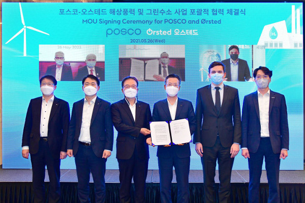 Ørsted and POSCO sign MoU to expand their relationship